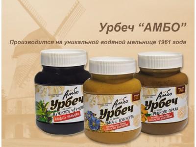 Урбеч Амбо - натуральный продукт!