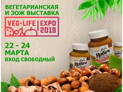 "Урбеч ""АМБО"" на VEG-LIFE-EXPO 2019!"