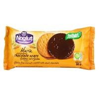 Casa Santiveri Печенье без глютена покрытая шоколадом Мария, 80 гр.